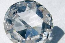 diamond zimbabwe article_210x140