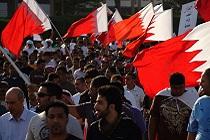 Bahrain protest1