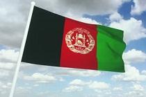 Flag_afghanistan_210x140