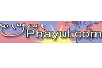 phayul