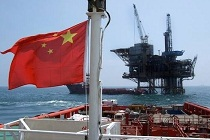 Chinese oil rig