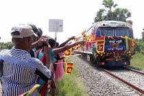 Yal Railway Line