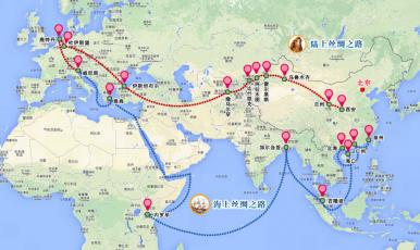 New Silk Road (Original)