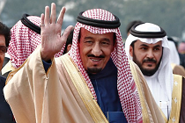 Saudi Arabia_King Salman