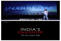 Under the dome_India's daughter