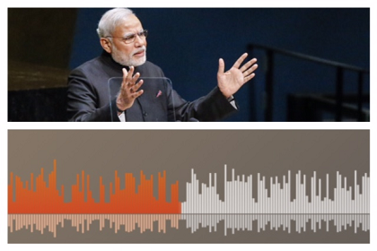 Modi soundcloud