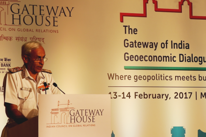 CNS At GOIGD