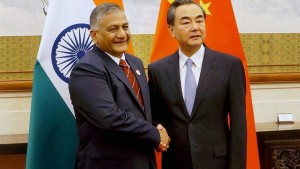 BRICS Foreign Ministers meet