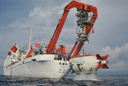 Deep Sea expedition China
