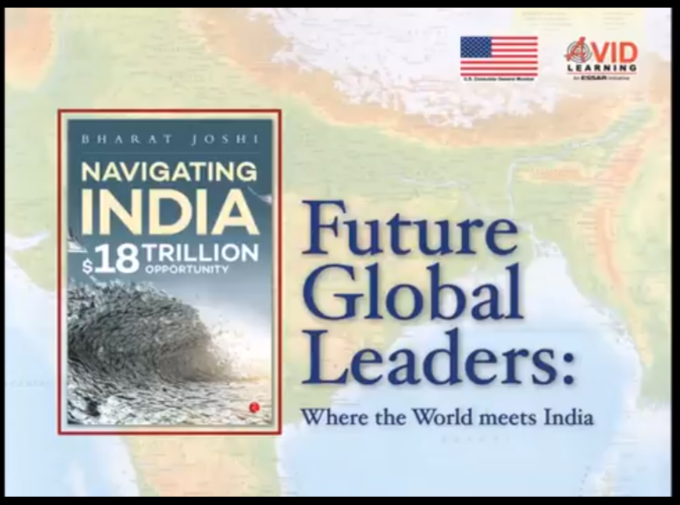 Future Global Leaders