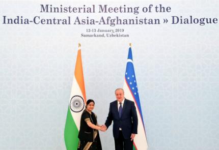 India-Central Asia Dialogue