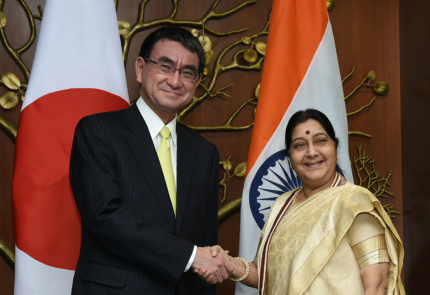 Foreign Minister of Japan visits India