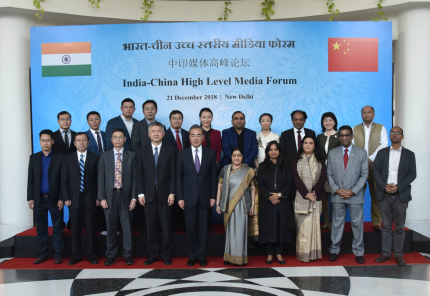 Chinese Minister of Foreign Affairs visits India