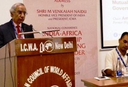 National Conference on India -Africa Partnership