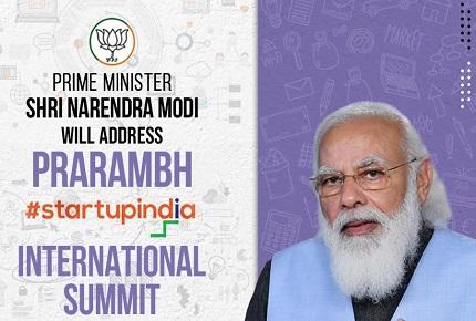 Startup India International Summit