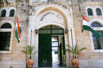 Indian Hospice in Jerusalem
